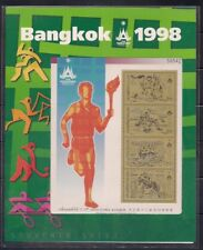 Thailand  1998  Bangkok Asian Games  Special Gold Foil  (cd2)