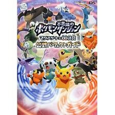 Pokemon Mystery Dungeon Gates to Infinity official perfect guide book / 3DS