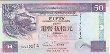 HONG KONG (HSBC) : 50 DOLLARS 1994 NEUF - P.202a