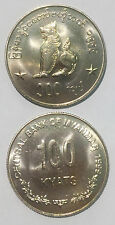 Burma Myanmar 100 Kyat Kylin Lion 1999 27mm Co-Ni coin UNC