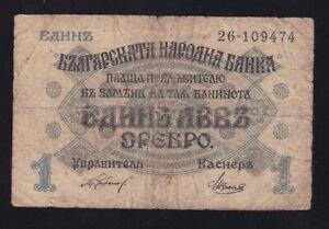 BULGARIA ----- 1  LEV IN SILVER  1916 ------ VG -----