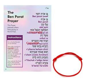 RED BRACELET & Ben Porat PRAYER - - - - kabbalah string Success against evil eye