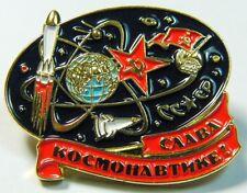 Soviet Russian Commemorative Space Exploration Pin Badge - Glory to Cosmonautics