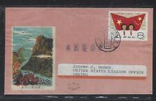 CHINA   PRC  (PP0109B)    1977 8F GIRLS, FLAG SC 529 COVER TO PEKING