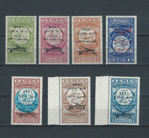 Middle East  Yemen 1958 & 1959 mnh airmail stamp sets VARIETY - INV OVPT