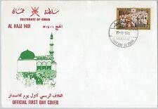 64559  -  OMAN - POSTAL HISTORY -  FDC COVER Hajj 1981