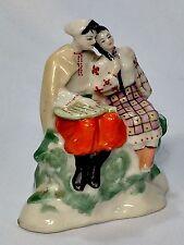 Porcelain Soviet Russian Or Imperial ?figurine.Skameyka Bench LFZ stamp ? USSR ?