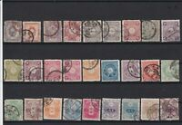 japan early stamps ref r12783