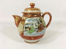 Vtg Small Japanese Kutani Hot Water Porcelain Jug Lid Gold Detail Teapot Signed