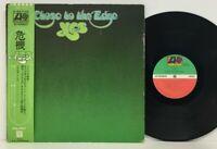 Yes – Close To The Edge LP 1976 Japan Atlantic Rock Prog Rock w/ obi