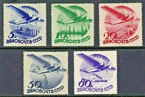 RUSSIA 1934 AIR Stamps SET 5v with WATERMARKS SG643a-647a Mint REF:A855