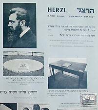 1952 Photo HERZL ISRAEL POSTER Jewish KKL JNF Zionist BIALIK Judaica HEBREW