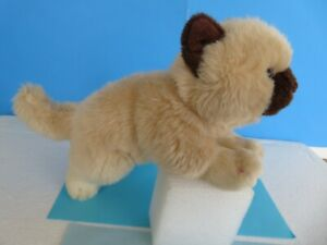 "Siamese Cat ~ TOYS R US ~ ANIMAL ALLEY Tan Brown Kitty 10"" Plush Stuffed Animal"