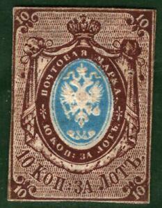 RUSSIA Classic Stamp Scott.1 10k Arms (1857) Mint MM Cat $62,500- RARE ORANGE8