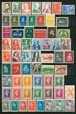 Nederland  392 - 473 postfris voor minder dan 10% van de cataloguswaarde