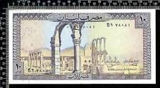 Liban / 10 Livres 1978 / (Franco de port)