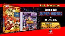 "LOT CD + DVD NEUF ""SUPER RIDERS Karate motos / TELE 80 : GENERATION TOKUSATSU"""