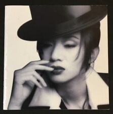 1963 - 2003  Anita Mui 梅艷芳 Special Magazine 告別禮紀冊 12.1.2004