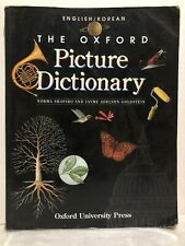 THE OXFORD Picture Dictionary - ENGLISH/KOREAN