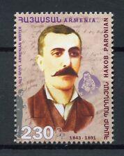 Armenia 2018 MNH Hacob Paronyan Hagop Baronian 1v Set Writers People Stamps