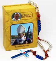 ROSENKRANZ Taufe Kommunion KREUZ Kette MARIA Jesus GOTT in Box