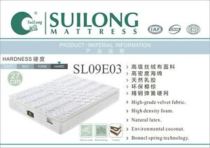 SUILONG 27cm Hard Velvet Coconut Fibre Foam Spring Mattress with 20mm Latex Top