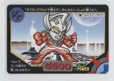 1993 Bandai Ultraman Ultra #47 Gaming Card 0f8