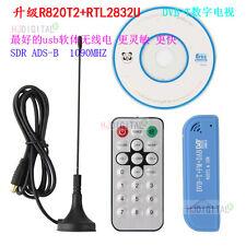 DVB-T+DAB+FM RTL2832U + R820T2 SDR Tuner Receiver Digital USB 2.0 TV Stick
