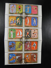 MIXED LOT VINTAGE WORLD POSTAL POSTAGE STAMPS BLOCK SHARJAH OLYMPICS MUNCHEN