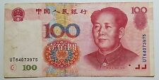 Chinese 1999 Banknote $100 Yuan (壹佰圆人民币) Serial Numbers UT64073975