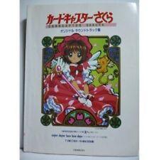 Cardcaptor Sakura Soundtrack Collection sheet music book