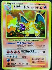 Excellent+++ 1996 Charizard Base Japanese Pokemon Card SEE OTHER AUCTION Z2⑥