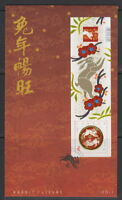 CANADA #2417 LUNAR NEW YEAR OF THE RABBIT SOUVENIR SHEET FIRST DAY COVER