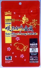 Saki Hikari Fancy Goldfish 100g (3.5oz) Extreme Color Enhancing Diet F/S wTrack#