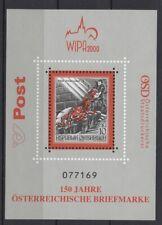 Austria 2000 Sc# 1804a Mint MNH Vienna stamp philately exhibition ticket sheet