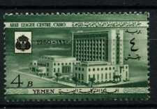 Yemen 1960 SG#123 Arab League Centre MNH #D58481