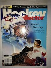 Beckett Hockey #121 November 2000 - Patrick Roy