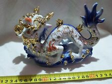 Statue figurine sculpture Porcelain Vintage Dragon chinese China     8116