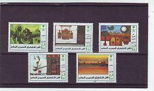SAUDI ARABIA - SG2037-2041 MNH 2001 FOLK ART