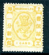 China 1876 Shanghai 1 Cand Yellow Small Dragon Perf 15 Unwmk Mint Q128