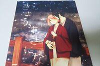 NARUTO doujinshi Sasuke X Sakura (B5 32pages) Togijiru Kyou sukininatta