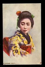 Pre - 1914 Collectable Japanese Postcards