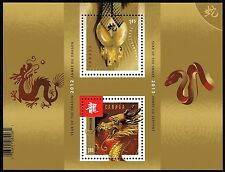 Canada Stamps -Souvenir Sheet -Lunar New Year of The Snake / Dragon #2600a -Mnh