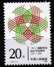 China-VR 2289 **, 80 Jahre Tag der Frau