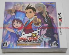 New Nintendo 3DS Ace Attorney Gyakuten Saiban 4 Collectors Package Japan