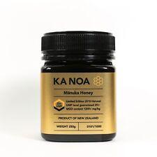 Highest Grade Manuka Honey UMF® 25+  MGO 1200+ Antiseptic