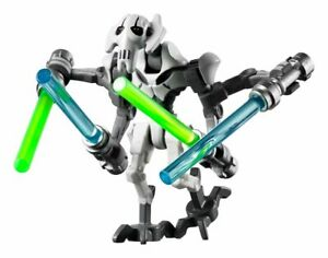 NEW GENERAL GRIEVOUS MINIFIG LEGO Star Wars figure minifigure 75040 75199 75286