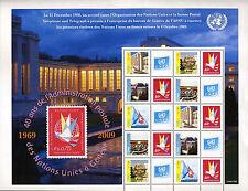 United Nations UN Personalized Sheet Stamps S34 Version 1 Geneve 40th Anniv UNPA