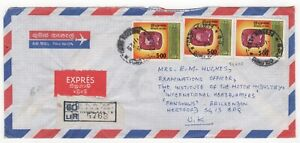 1982 SRI LANKA Express Registered Air Mail Cover COLOMBO to BRICKENDON GB SG628