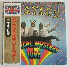 "THE BEATLES MAGICAL MYSTERY TOUR JAPAN DOUBLE EP APPLE EMI/ODEON 7"" vinyl"